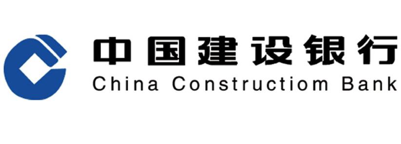 中国<a href=http://www.yinhanglilv.net/wangyin/gehang/jianhang.html target=_blank class=infotextkey>建设银行</a>