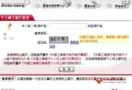 金投银行频道-中国<a href=http://www.yinhanglilv.net/wangyin/gehang/gonghang.html target=_blank class=infotextkey>工商银行</a><a href=http://www.yinhanglilv.net/wangyin/ target=_blank class=infotextkey>个人<a href=http://www.yinhanglilv.net/wangyin/ target=_blank class=infotextkey>网上银行</a></a>(icbc<a href=http://www.yinhanglilv.net/wangyin/ target=_blank class=infotextkey>网上银行</a>,95588<a href=http://www.yinhanglilv.net/wangyin/ target=_blank class=infotextkey>网上银行</a>)相关资讯-金投网