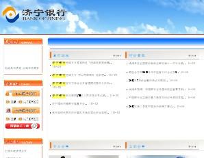 <a href=http://www.yinhanglilv.net/wangyin/gehang/jining.html target=_blank class=infotextkey>济宁银行</a><a href=http://www.yinhanglilv.net/wangyin/ target=_blank class=infotextkey>网上银行</a>