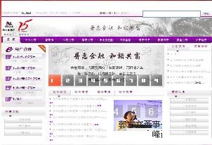<a href=http://www.yinhanglilv.net/wangyin/gehang/haerbin.html target=_blank class=infotextkey>哈尔滨银行</a><a href=http://www.yinhanglilv.net/wangyin/ target=_blank class=infotextkey>网上银行</a>